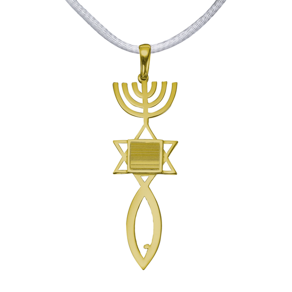 Messianic Seal of Jerusalem Pendant Necklace - Vermeil Yellow Gold